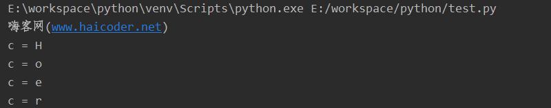 13_python pass.png
