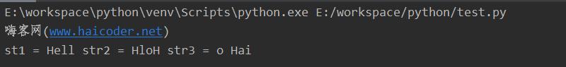 02 python截取字符串.png