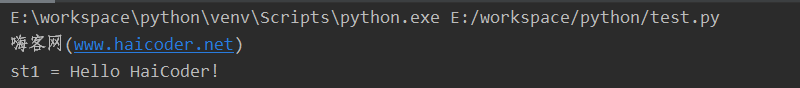 03 python截取字符串.png